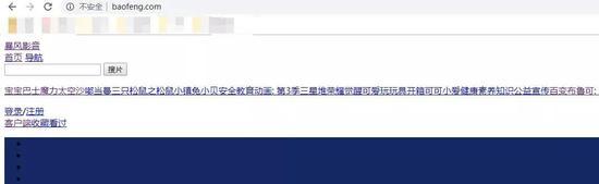 澳门金沙棋牌下载 淄博市委网信办通知要求:加强网站、账号安全防范工作