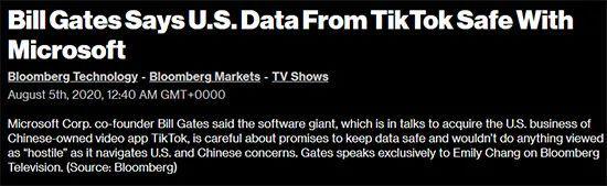 微软收购TikTok 比尔·盖茨回应