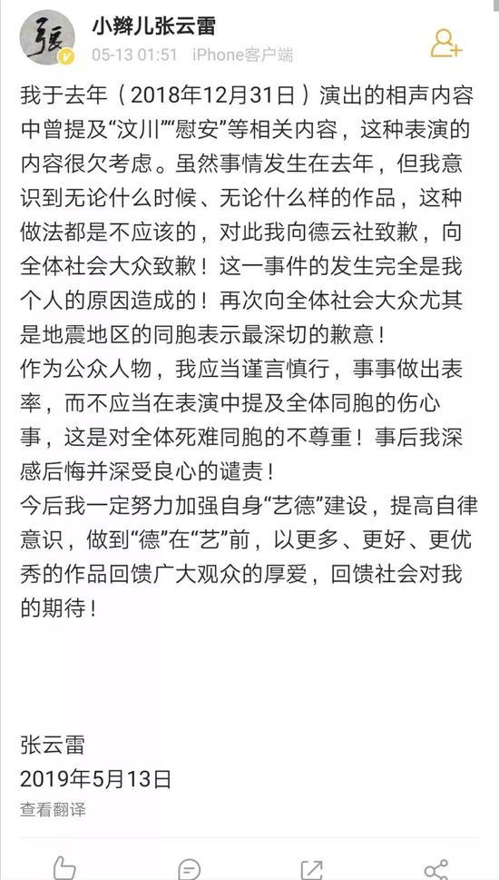 任泽平博士|渔民收网赶走美军间谍船,吓退一国潜艇