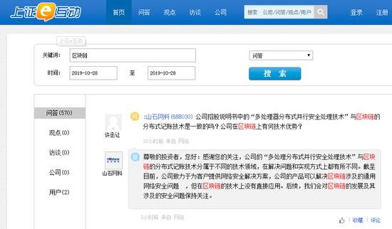 大富翁娱现金网 - 联手打击虚拟货币交易 北上杭深清理交易所