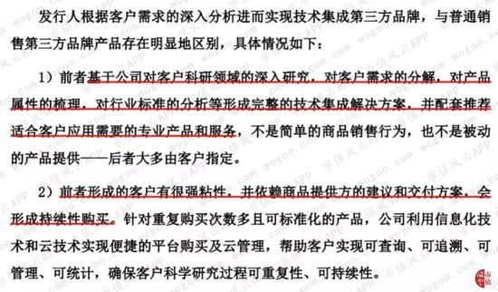 杏彩老版app官方下载|高温黄色预警:北京河北等地30日可达37至39℃