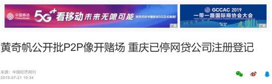 众享娱乐平台代理 - 2019年10月11日徐州创优环保机械科技有限公司以底价竞得徐州市1宗工业用地 以10万元/亩成交