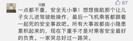 app188_中国程序员将增长50%,过半500强都要卖软件丨IDC预测下一个五年