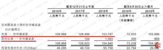 九卅娱乐app最新登陆_心中始终装着百姓——记华西村党委书记吴协恩