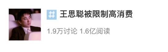 2018赵正勇最新消息·国乒男女单冠军全部失守!早田希娜4:2夺冠,威胁不输伊藤美诚