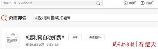kj8.com·戴志康30年沉浮往事:玩转股市、叱咤地产、折戟P2P