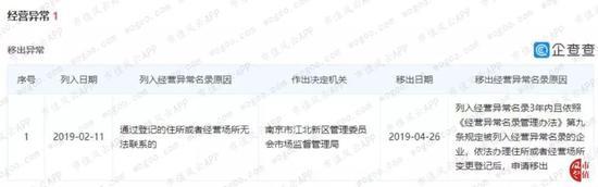 帝娱乐场注册免存款_中国速滑将完成新老交替 教练:有信心战北京冬奥