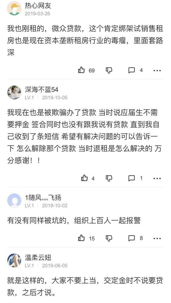 凯斯娱乐场注册免存款_发改委同意长江口南槽航道治理一期工程 总投逾18亿