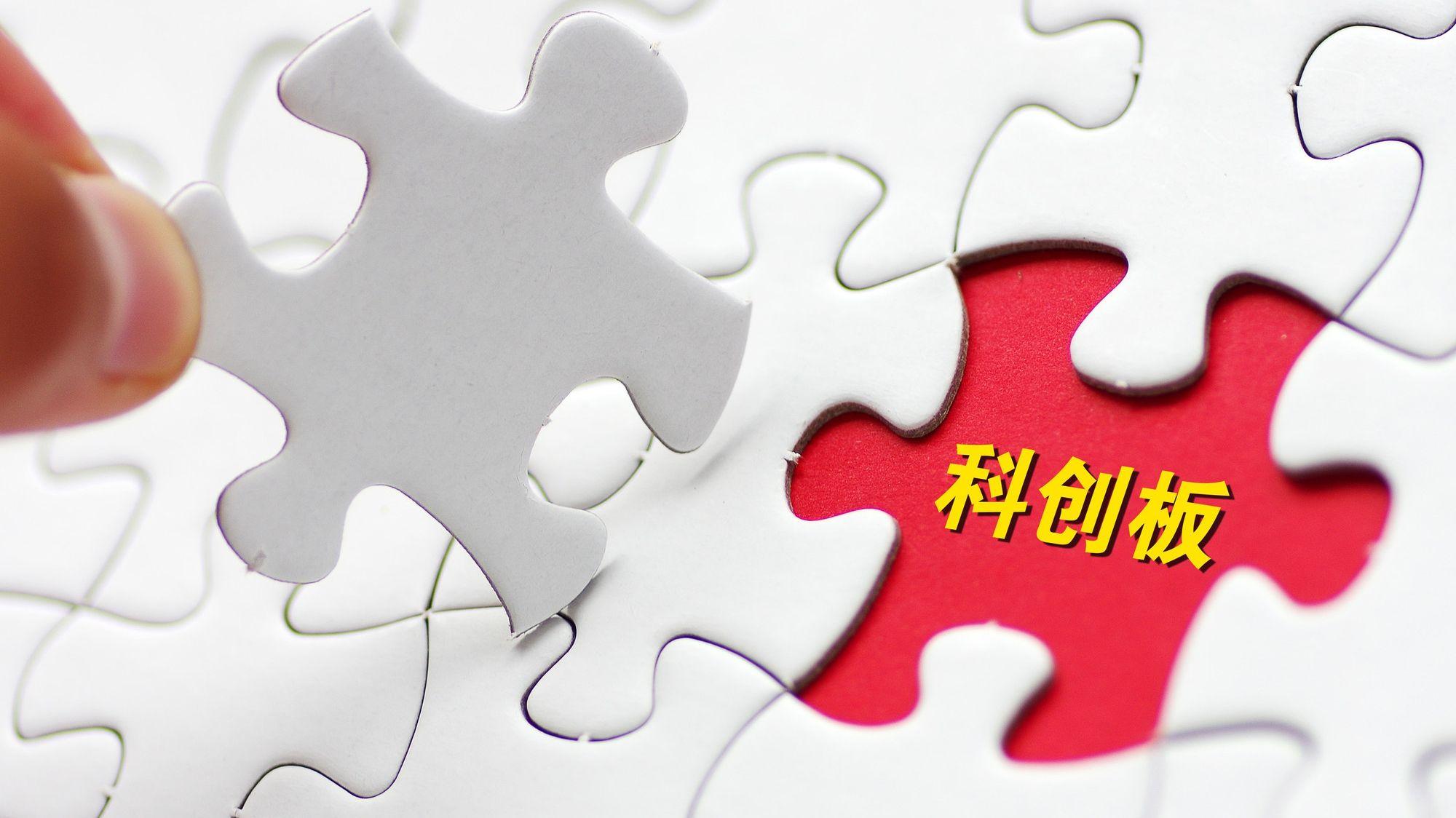 吴晓求:科创板注册制对中国的资本市场是一场革命