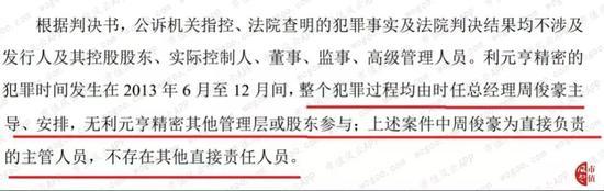 濠锋会网备用,《封神三部曲》发先导预告 黄渤陈坤造型颠覆