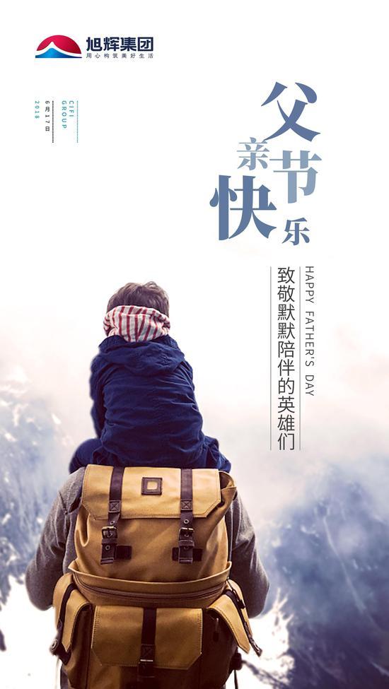 """点评:最喜欢在父亲的臂膀上""""指点江山"""",他是我心中独一无二的大英雄!"""