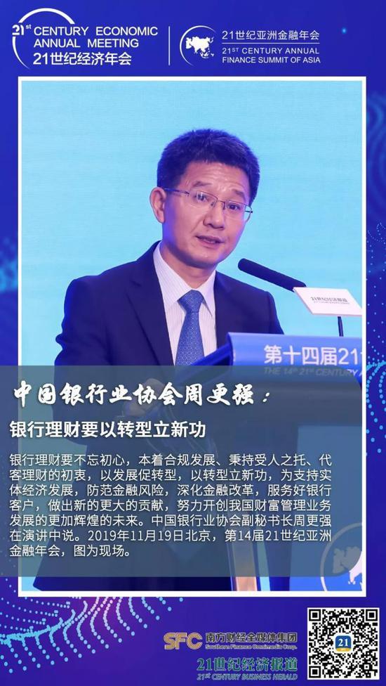 皇家赌场小勐拉 北京报告14例登革热病例 均为境外输入传播风险低
