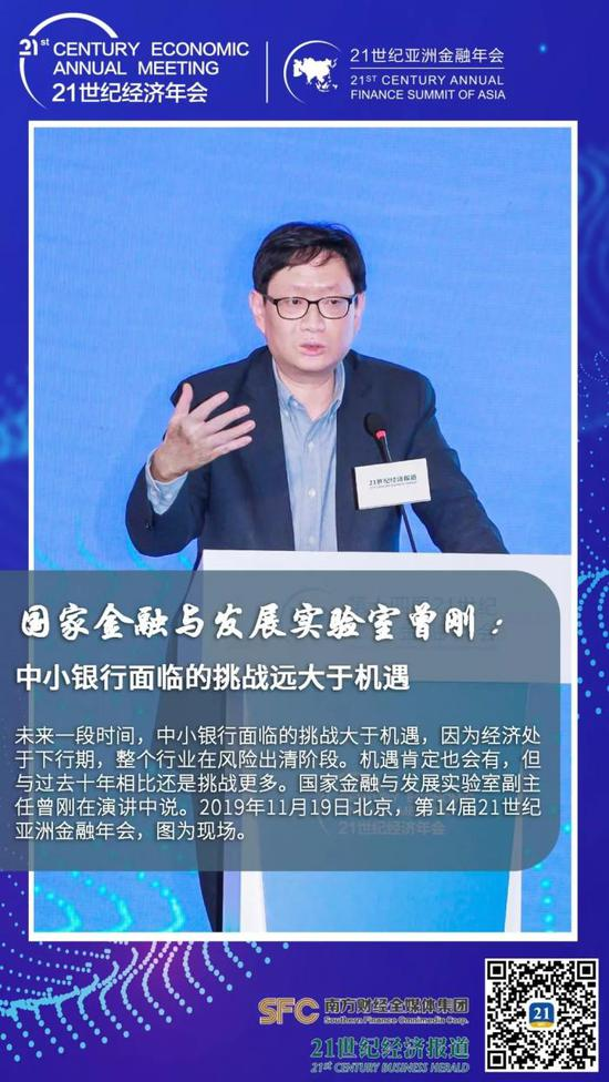"""澳门百利宫-唯一官方网站 - 香港工联会会长:香港现在是""""内乱""""在""""自残"""""""