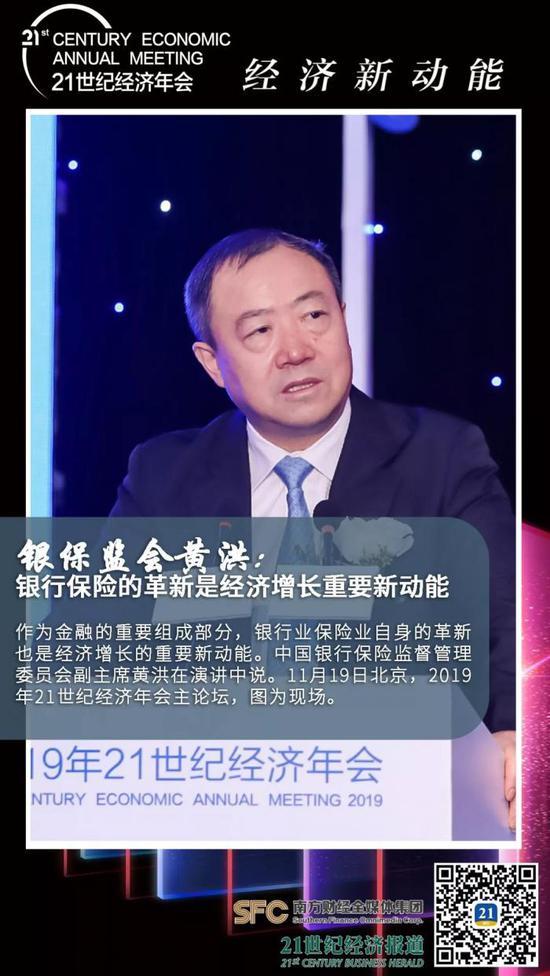 manbetx取现高效官网·如何拯救陷困境的国家粮食局 杜特尔特:找个华裔