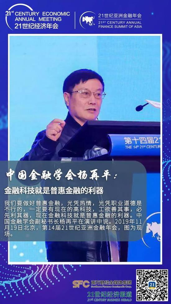 网投靠谱吗,第二届中国·河南招才引智创新发展大会西安专场举行