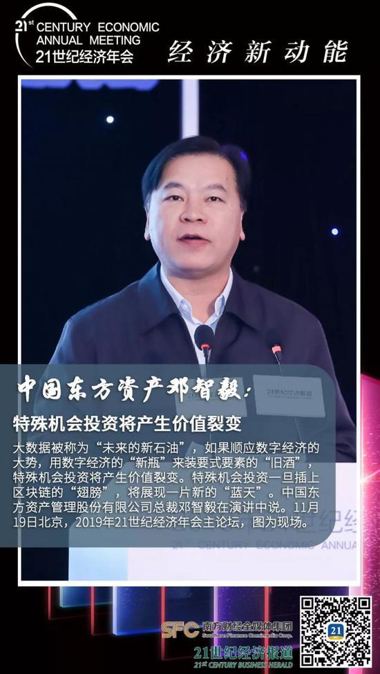 天津娱乐网上开户·职务犯罪案一审宣判