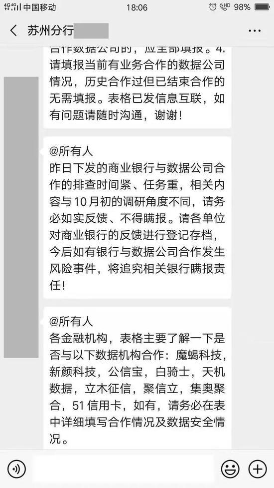恒达娱乐总代理找谁 - 副国级杨晶被撤销国务委员、国务院秘书长职务