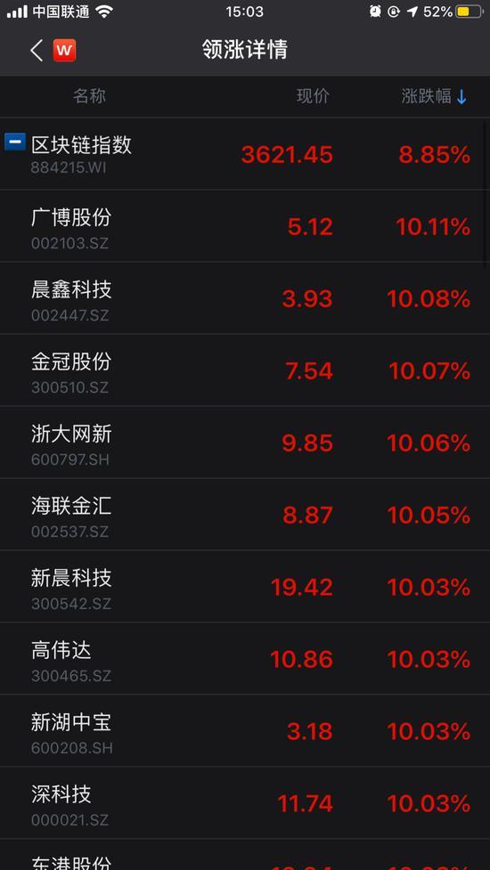 送金娱乐场开户_解读:海天味业业绩基本符合预期 但现金流恶化明显