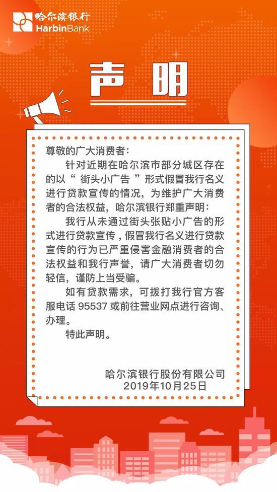 「新葡京现金官方娱乐投注」儿子不幸去世,他们的纪念方式是捐出毕生积蓄和两套房产助学