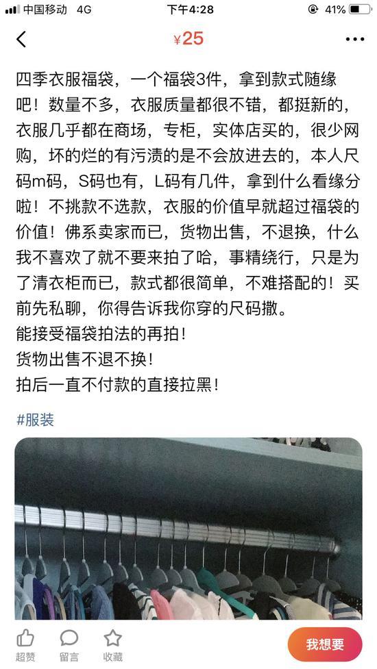 有再ag亚游不给取款吗-新三板广州服务基地今日在荔湾揭牌运营