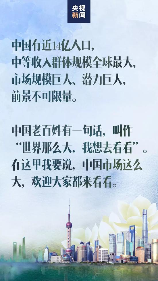 「瑞博注册送30的网址」48岁的闫妮惊艳春晚:瘦了30斤之后,气质简直比20岁的女儿还好