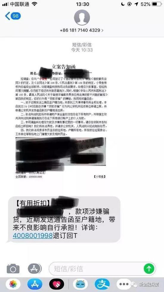 段永平博客内容全集网盘 - 亚洲小姐辗转签约TVB三年不怕戏份少:有戏拍已经很开心