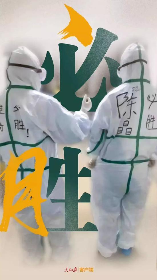 中国企业在行动抗疫情:亚布力论坛、复星驰援龙江