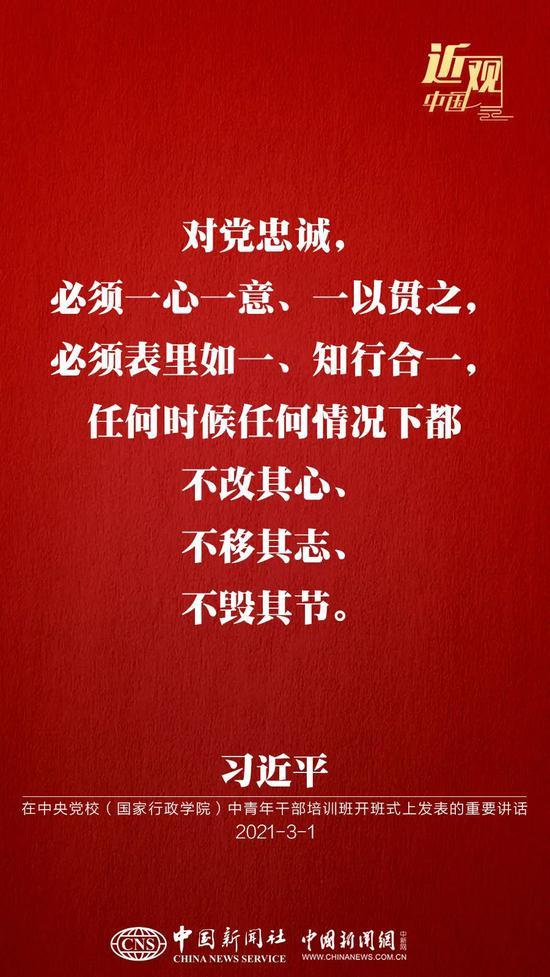 """习近平""""喊话""""年轻干部:不要做官当老爷"""