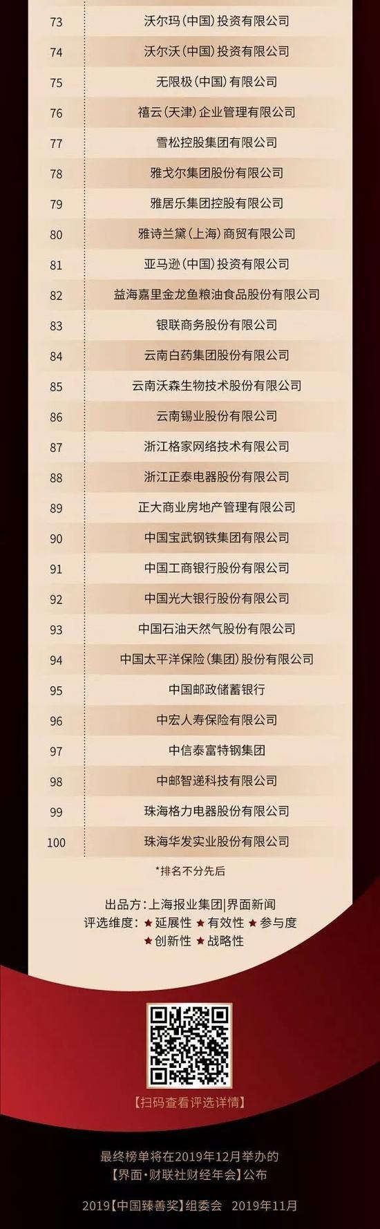 k8下载娱乐大厅,江苏卫健委:已为超130名伤员实施手术