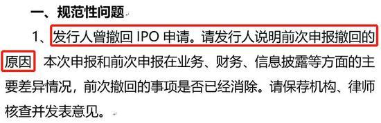 3u娛樂城博彩·老板!全球BEC诈骗损失逾120亿美元,你中招了吗?