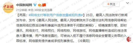博猫登陆网站,人民日报评论员文章:构建网上网下同心圆