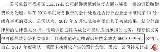 「百胜手机app下载」澎湃:不可胜在己,可胜在敌