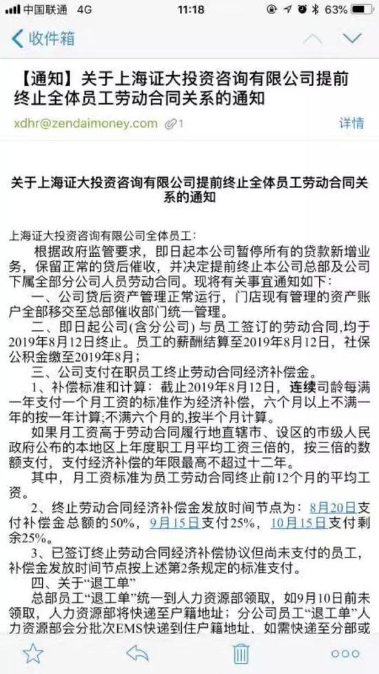 http://www.k2summit.cn/jiankangzhinan/917364.html