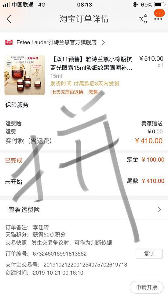 王朝娱乐场app版-珍宝回顾 | 鸡缸杯和宣德炉,你更想选谁