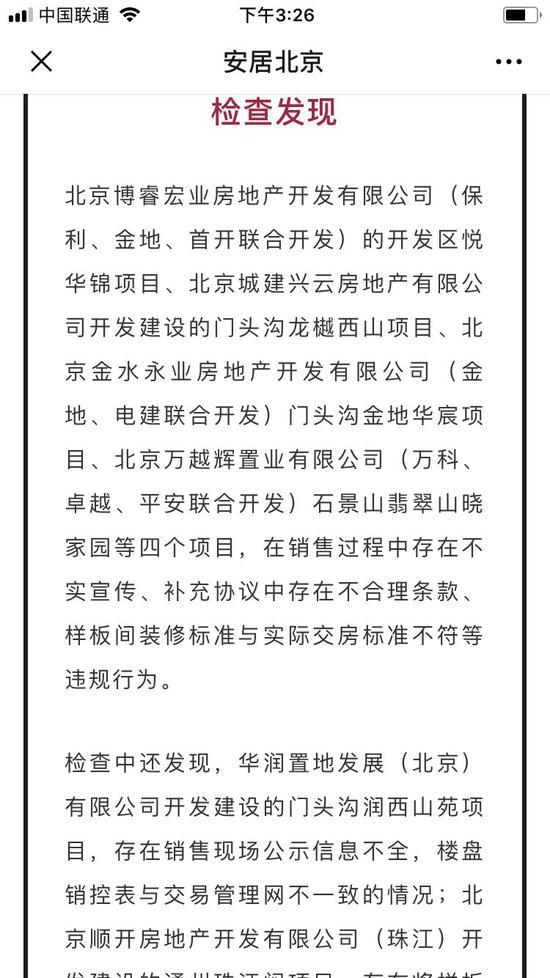 「金神娱乐场开户」清华校企改革再下一城 9.90亿转紫光控股67.82%股权