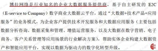 海港城赌场网址 - FF声明:诉求全面被驳回不完全属实 转到主仲裁庭裁决
