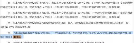 新ub娱乐系统代理 - 韩媒:朝韩铁路联合调查17日结束 韩调查团将返韩