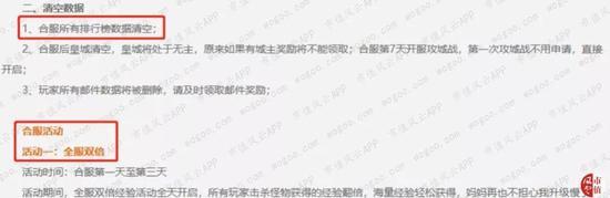 中华会娱乐场官网网址·夏天的裤子我选白色,干净和高级都有了!