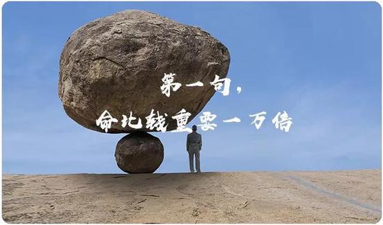 秦朔:送给杨国强三句话 命比钱重要一万倍