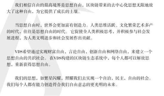 kf7137.com 王霜百场献双响,中国女足2:0击败新西兰