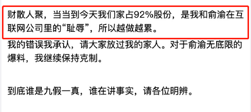 ag追踪网赌平台 甘肃人防大厦 PK 融达小区谁是城关热门小区?