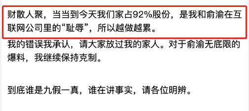 bet足球伟德 长安CS75逆袭成功!销量大涨68.2%,本月还有CS55升级版上市