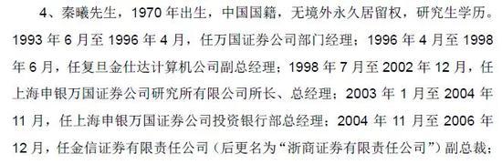 168娱乐下载 - 北京将供一千公顷集体土地建租赁房 部分项目将动工