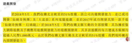 「唐人娱乐登录官网」德国议院上演