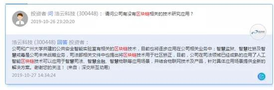 小苹果娱乐网站平台,李春江垃圾时间叫暂停引争议,并非羞辱,他其实在打更深的算盘