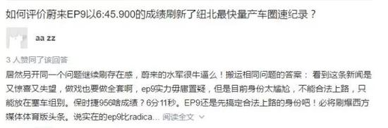 """网上电子mg赌场直营 - 封面独家:山东""""徐玉玉案""""将于明日开庭"""