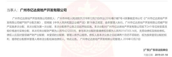"""「新百胜开户电话」""""爬虫""""怎么成了""""害虫""""?"""