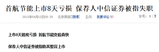 「圆梦娱乐场手机注册」粤港澳大湾区GDP超10万亿 广深莞加快湾区建设