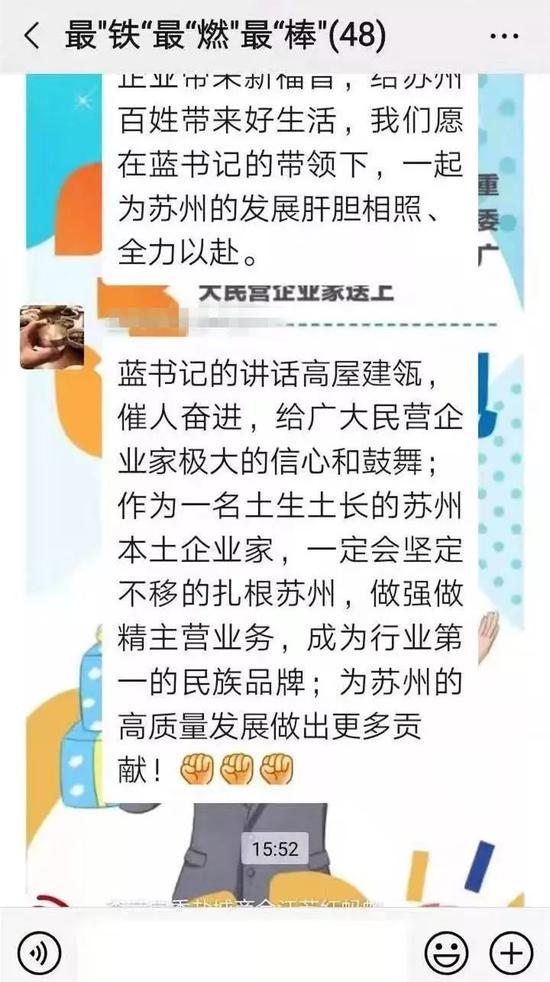 申博官网入囗·朝韩战预计4万人观战,韩足协用社交平台通报比赛情况
