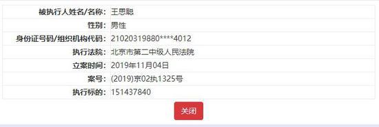 壹钱包体验金邀请软件,9月内蒙古煤价小幅上涨